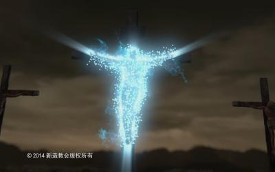 Chinese Service: Resurrected Sunday